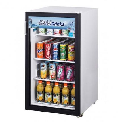 Барный мини-холодильник в аренду