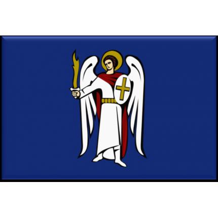 Флаг Город Киев