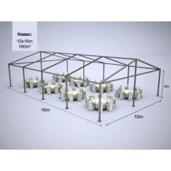 Шатер модульный 160 м.кв (16*10м)