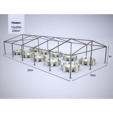 Шатер модульный 200 м.кв (20*10 м)
