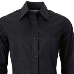 Рубашка официанта черная